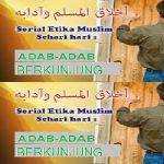 SERI ADAB ISLAM 3 : ADAB-ADAB ZIARAH (BERKUNJUNG)